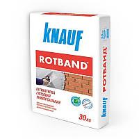 Шпаклевка Knauf Rotband (ротбанд)  30кг.