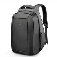 Рюкзак мужской городской антивор с USB портом и разъемом для наушников Tigernu (черный)