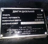 Минитрактор DW404DR, фото 10