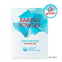 Скраб-пудра для глубокого очищения Baking Powder Crunch Pore Scrub
