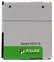 Аккумулятор HTC Desire HD A9191 / G10 / BD26100 / BA S470 / DV00DV6053 (1200 mAh) PowerPlant