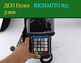 Пульт DSP RichAuto B51 для фрезера и станков с ЧПУ. 3 оси, фото 5