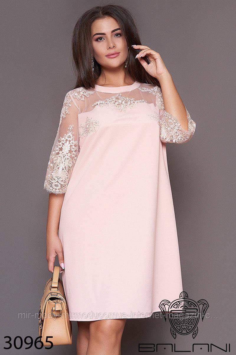 Платье нарядное -30965   (3 цвета)  с 48 по 62 размер (бн)