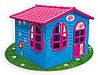Детский игровой домик My Little Pony