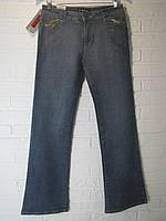 Джинси чоловічі U. B. S. 3609-08 сині 32