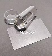 Штамп прозорий силіконовий з скрапером для стемпинг дизайну