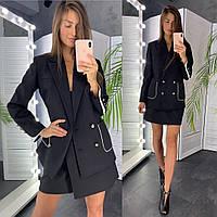 Женский деловой костюм пиджак юбка