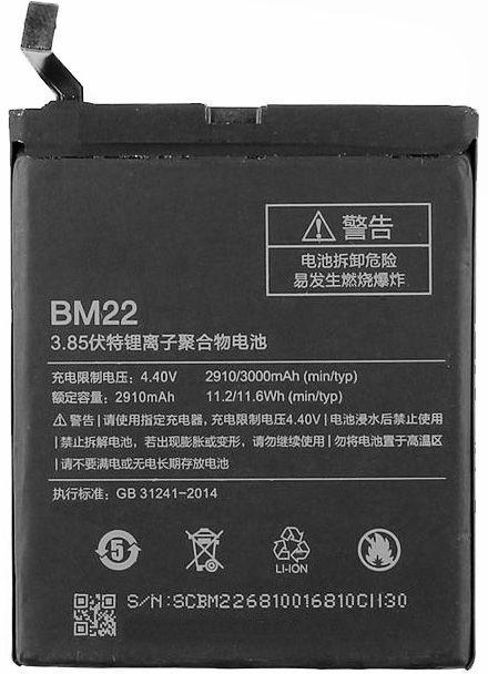 Аккумулятор Xiaomi Mi5 / BM22 (3000 mAh) 12 мес. гарантии