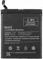 Аккумулятор Xiaomi Mi5 / BM22 (3000 mAh) 12 мес. гарантии, фото 1