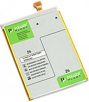 Усиленный аккумулятор Asus ZenFone 6 / c11p1325 / DV00DV6320 (3350 mAh) PowerPlant