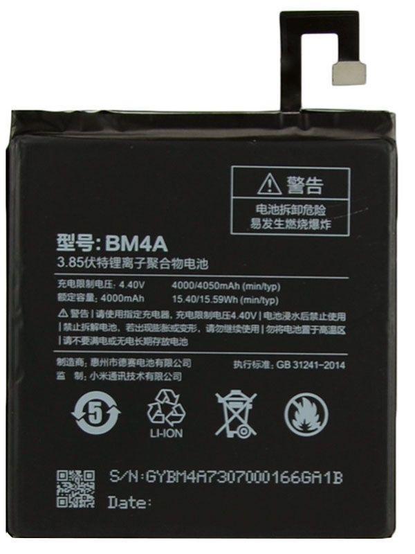 Аккумулятор Xiaomi Redmi Pro / BM4A (4050 mAh) 12 мес. гарантии