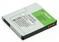 Усиленный аккумулятор HTC Raider 4G X710e / G20 / G19 / BH39100 / DV00DV6143 (1800 mAh) PowerPlant