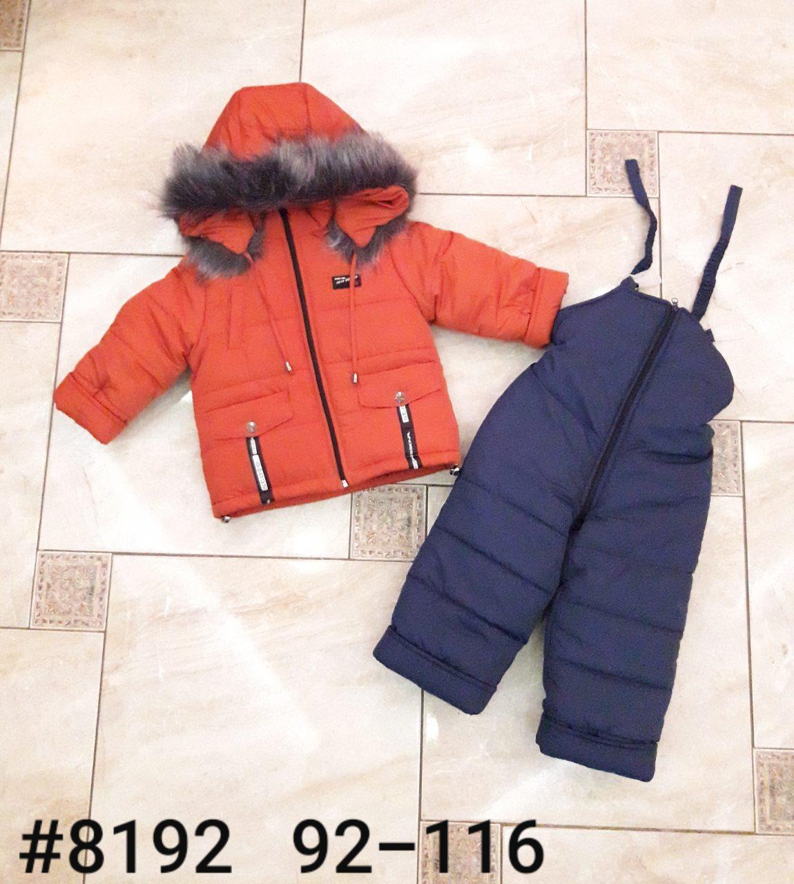 Дитячий теплий комбінезон для хлопчика р. 92-116