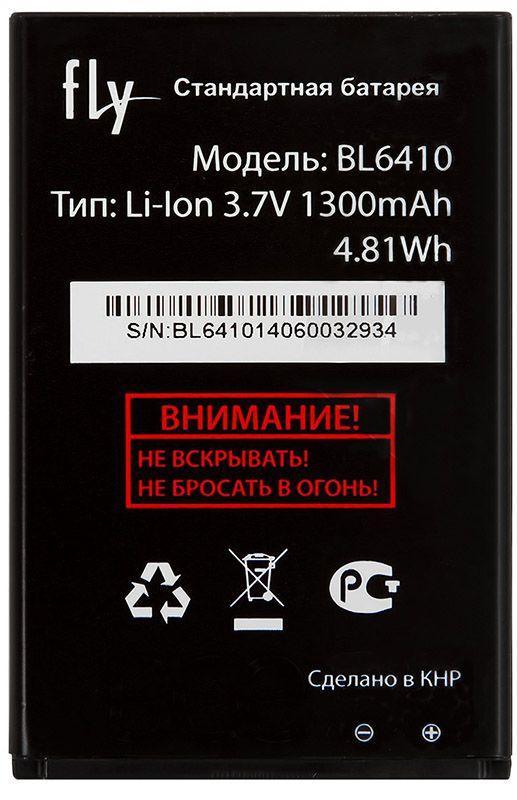 Аккумулятор Fly TS111 / BL6410 (1300mAh) 12 мес. гарантии