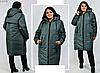 Зимова жіноча куртка довга, з 50-60 розмір