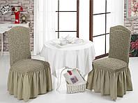 Чехол на стул с юбкой Бежевый Home Collection Evibu Турция 50064