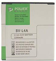 Усиленный аккумулятор Microsoft (Nokia) Lumia 535 Dual Sim / BL-L4A / SM130115 (2200 mAh) PowerPlant