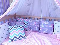 Бортики защитные в детскую кроватку на три стороны