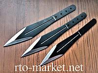Ножи метательные 3 в 1, черные(оргинальные)