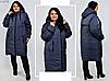 Зимняя куртка длинная большого размера, с 50-60 размер