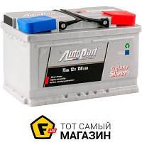 Автомобильный аккумулятор Autopart Galaxy 75Ач 12В (ARL075-GAL0)