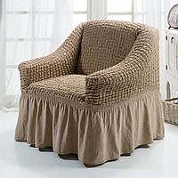 Чехол на кресло с юбкой Слоновая кость Burumcuk Arya Турция AR-1063214-ivory