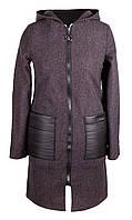 Женская демисезонная куртка   от производителя 42-50  черный