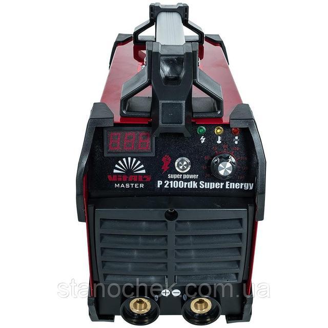 Сварочный аппарат Vitals Master P 2100 rdk Super Energy