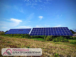 Мережева СЕС 30 кВт у 3. Монастириськ.  2