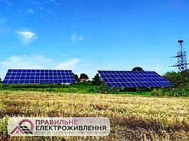 Мережева СЕС 30 кВт у 3. Монастириськ.  1