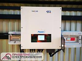 Мережева СЕС 30 кВт у 3. Монастириськ.  3