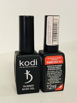 Гель каучуковая основа Kodi Rubber Base gel, 12 мл