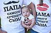 Семейный лук оригинальные футболки в деревянной коробке, фото 2