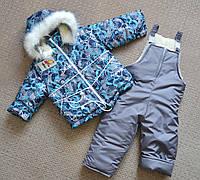 Зимний детский комбинезон для мальчика 1-5 лет раздельный