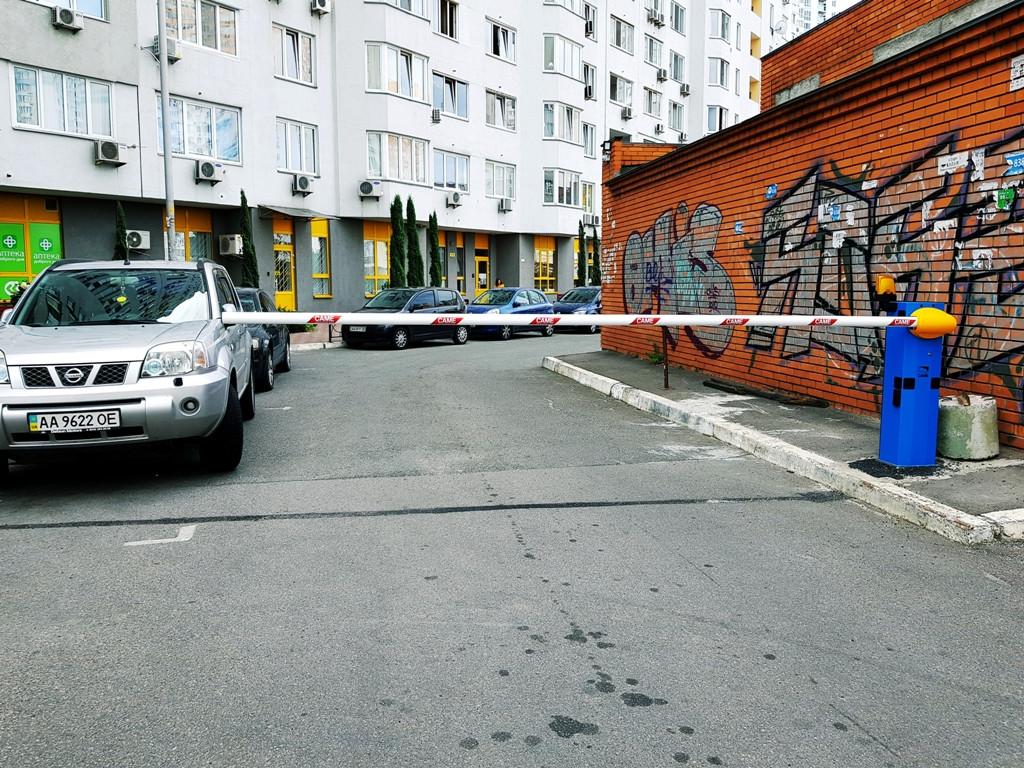 Автоматический шлагбаум Came G3250 Ukraine Edition с длиной стрелы 4 метра