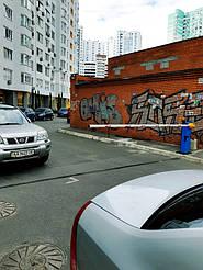 Автоматический шлагбаум Came G3250 Ukraine Edition с голубой стойкой идеально впишется в любой объект, будь то: парковка дома, стоянка, паркинг. Интенсивность работы 100% позволяет использовать его в местах с интенсивными проездами.