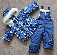 Детский зимний комбинезон двойка для мальчика 1-5лет на овчине