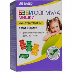 Бэби Формула мишки, Эвалар, мультивитамины + йод и холин, Эвалар, 60 шт.