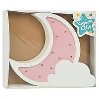 Детская деревянная игрушка ночник для малыша Месяц розовый