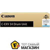 Драм-юнит Canon C-EXV34 Cyan Drum Unit (3787B003BA)