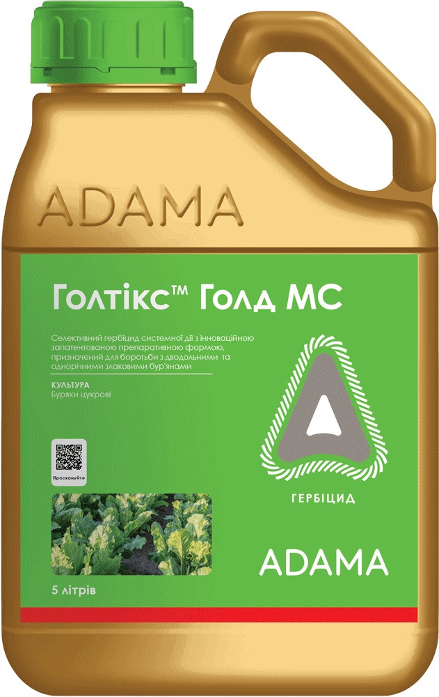 Гербіцид Голтікс Голд, м.с - 5 л | ADAMA