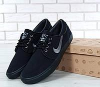 Кеды мужские черные низкие легкие летние Nike Stefan Janoski