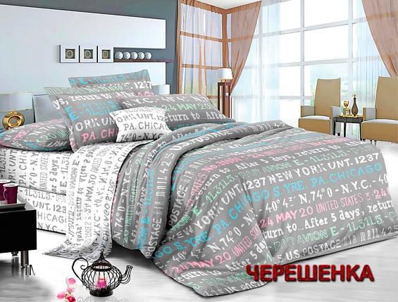 Ткань для постельного белья Ранфорс  FFBL R-68-3(A+B)- (60м+60м), фото 2