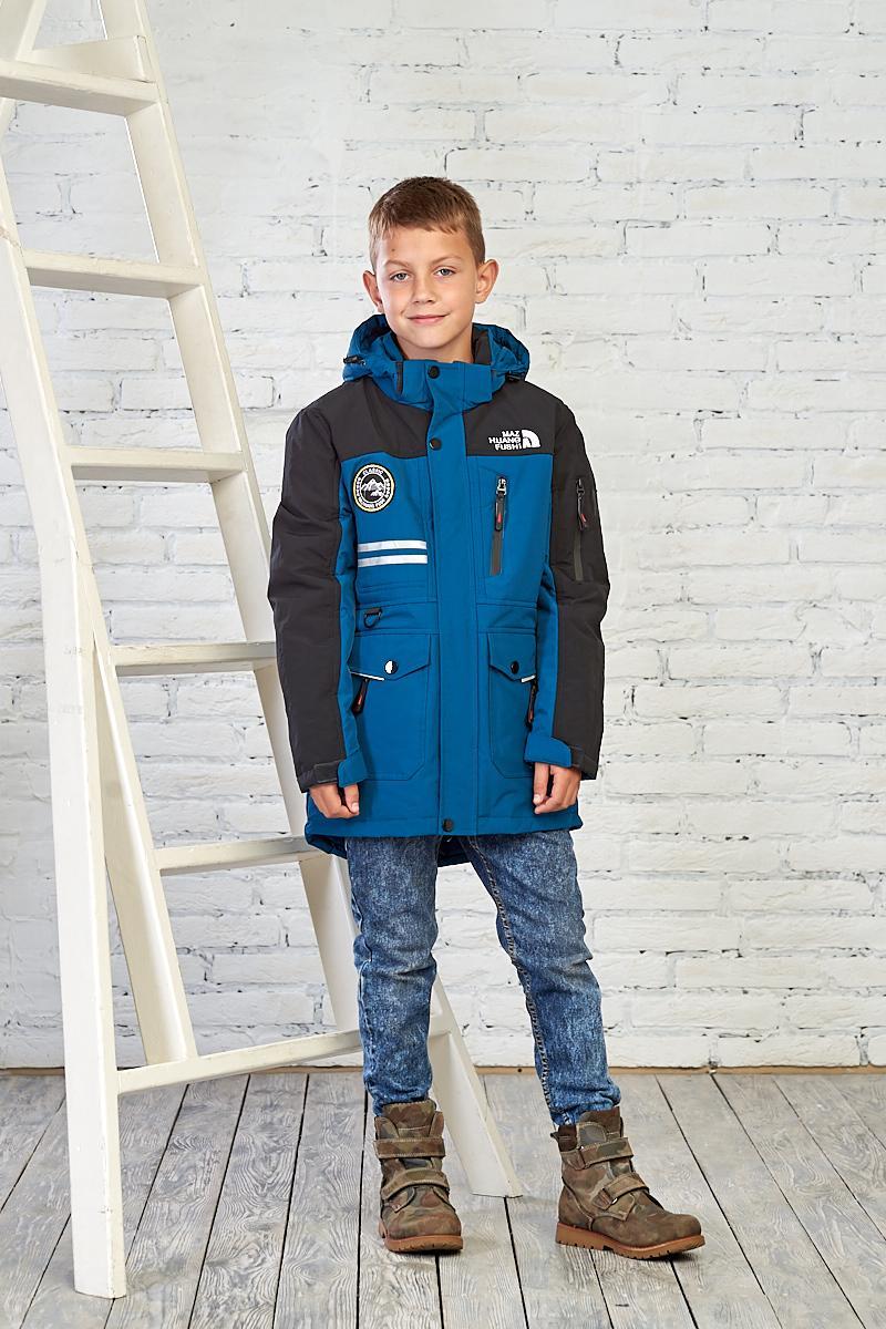 Демисезонная куртка на мальчика 134-158 куртка весна осень подростковая 1132