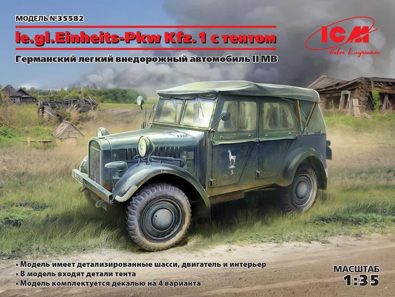 Немецкий легкий внедорожный автомобиль le.gl.Einheitz-Pkw Kfz.1 с тентом, ІІ МВ. 1/35 ICM 35582
