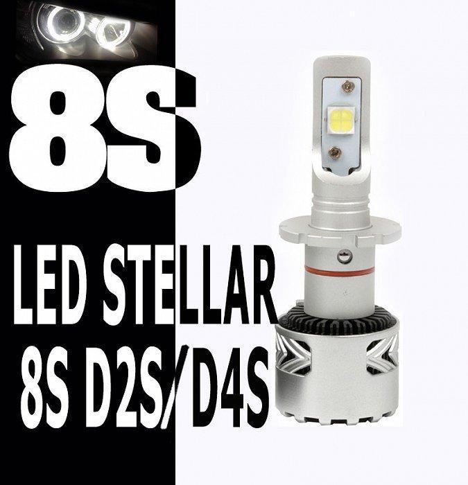 Светодиодные лампы Led 8S STELLAR D2S/D4S 36Вт (комплект. 2шт)