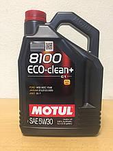 Масло MOTUL 8100 ECO-CLEAN+ 5W-30 5л (101584)