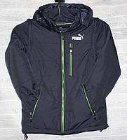 """Куртка-жилетка демисезонная KMK на мальчика, размеры 38-46 (2цв) """"JIREN"""" недорого от прямого поставщика"""