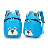 Рюкзак детский маленький, мишка. Голубой с поводком.