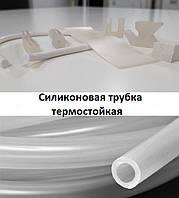 Силиконовая трубка термостойкая (изготовление)